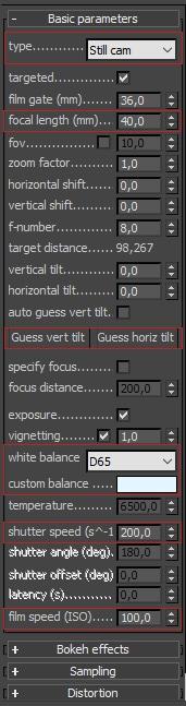 Funciones V Ray Physical Camera