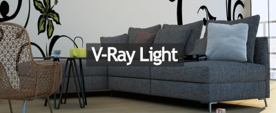 VRay-Light