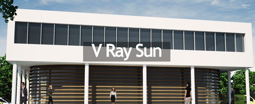 V-Ray Sun III